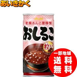 アサヒ老舗あんこ屋特製 おしるこ  190g缶×30本【賞味期限2020年10月】