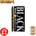 ★3ケースプラン★サントリー BOSS ボス ブラック 無糖185g×90本【賞味期限:2021年9月】