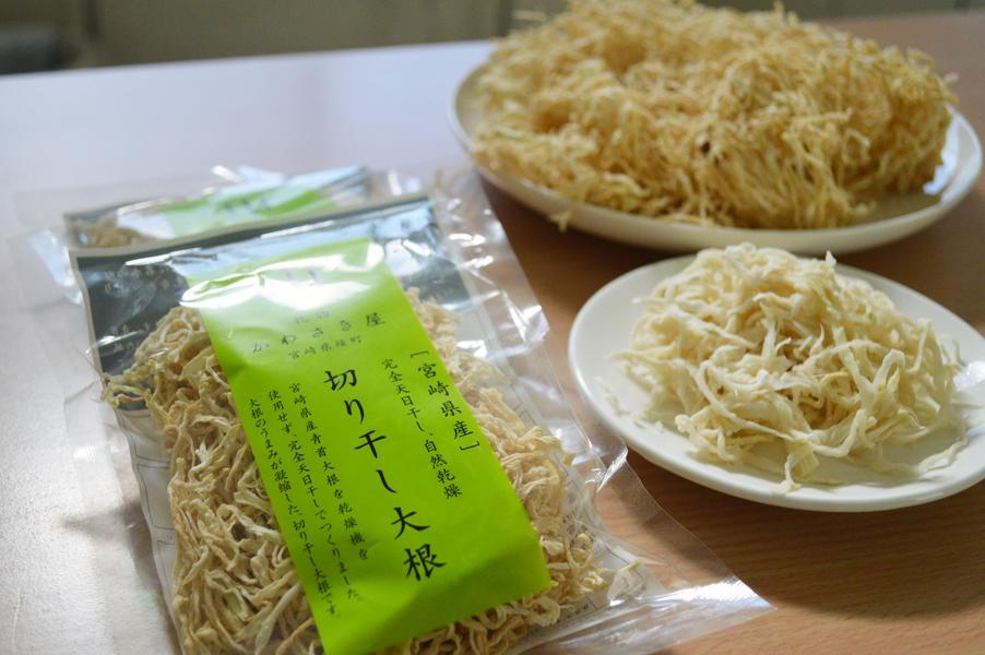 【DM便送料無料】宮崎県産の切り干し大根 50g×2袋、完全天日干し、自然乾燥、うまみが増して保存にも便利 漬物、煮物、お味噌汁などにお勧めです。【RCP】10P03Dec16