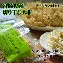 Kiriboshi super