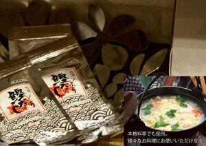 【DM便送料無料】お味噌汁の味が変わります!!日本中から最高の素材を集めて作った本格和風だし【鰹ふりだし】10P03Dec16