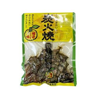 """Miyazaki native chicken charcoal fire firing sound """"chicken charcoal lighting a fire"""" citron pepper taste 180g10P03Dec16"""