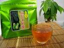宮崎県産【青パパイヤ】パパイヤ茶20包入り【送料無料】【ノンカフェイン】【美味しい】【ダイエット】【お通じ解消】…