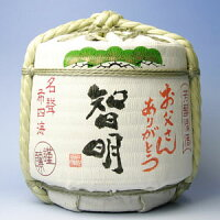 K【送料無料】お名前入り毛筆手書き菰樽(こもだる)内容量1.8L