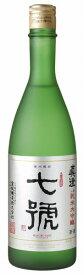 【宮坂醸造・真澄】山廃純米大吟醸「七號」(720ml/箱無し)包装・のし紙対応不可