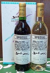 五一ワイン「スペシャル(720ml)」2本セット