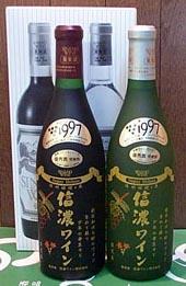 信濃ワイン「スーパーデラックス」2本セット