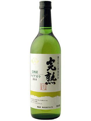 アルプスワイン「新酒・完熟ナイヤガラ2017」(720ml)(旧商品名:旬醸)