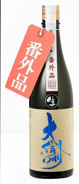 大信州酒造 別囲い純米吟醸番外品 720ml