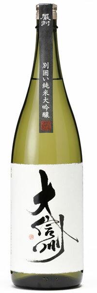 大信州酒造 別囲い純米大吟醸 1.8L