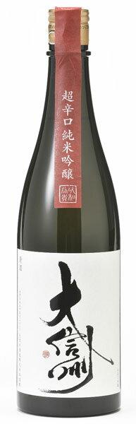 大信州酒造 超辛口純米吟醸 720ml