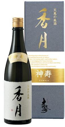 大信州酒造 香月 神寿(こうづき かむじゅ) 720ml