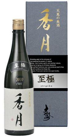大信州酒造 香月 至極(こうづき しごく) 720ml