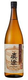 【2020年新酒】真澄「あらばしり樽酒」[1.8L]