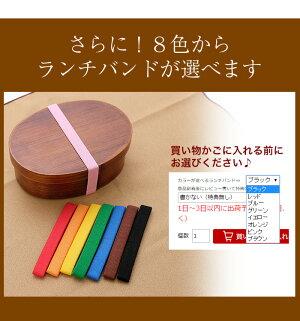 \送料無料/曲げわっぱ小判二段入子弁当箱漆塗り