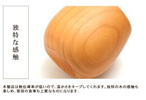 【5/30までクーポン発行中!】天然木製エッグカップ木目漆塗り