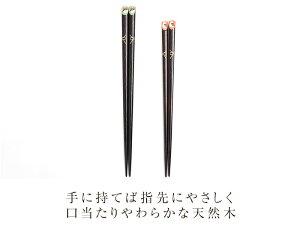 桐箱入り高級夫婦箸セット仲良しおしどり23cm・21cm(若狭塗箸)