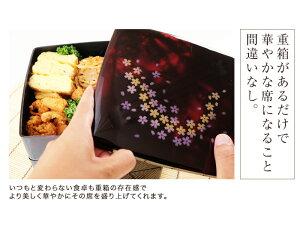 ≪送料無料≫紀州塗り6.5寸胴張三段重箱別甲彩桜