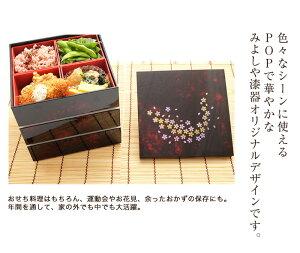 ≪送料無料≫紀州塗り6寸三段重箱別甲彩桜シール蓋付