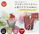 Kiriko flower 01