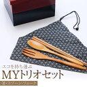 Mytorio 01