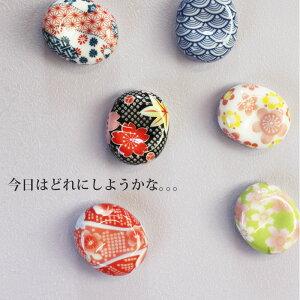 箸置き陶器6色セットお豆おしゃれかわいいセット友禅文様はしおき花桜6個セット