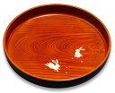 紀州塗り 尺寸 丸盆 杢目 白うさぎ(ノンスリップ)