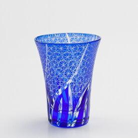 【10%OFF 291円引き 11日1:59まで】 切子ビールグラス 切子グラス ビアグラス タンブラー おしゃれ コップ ブルー 青 濃青色 菊つなぎ 食洗機対応 送料無料