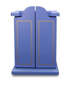 紀州塗り ペット仏壇ミニ メモリアル ブルー ペット用 仏具 供養