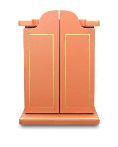 紀州塗り ペット仏壇ミニ メモリアル オレンジ ペット用 仏具 供養