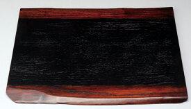 【全品P5倍 さらに最大500円クーポン有 26日1:59まで】 天然木製 尺3寸 長板膳 黒 漆塗り