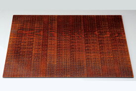 天然木製 尺4寸 四角 ランチョンマット 板目 漆塗り