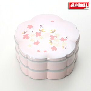 ≪送料無料≫紀州塗り桜型二段オードブル重箱桜花パールピンク