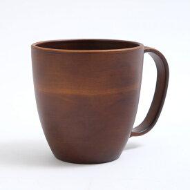 レンジ&食洗機対応 紀州塗り マグカップ アースカラー うす茶