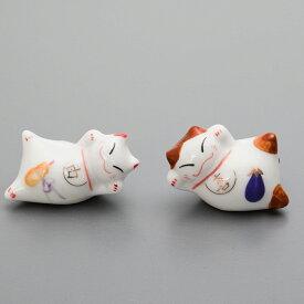 【割引クーポン有★楽天スーパーSALE 】箸置き 幸福招き猫の箸休め 陶器製