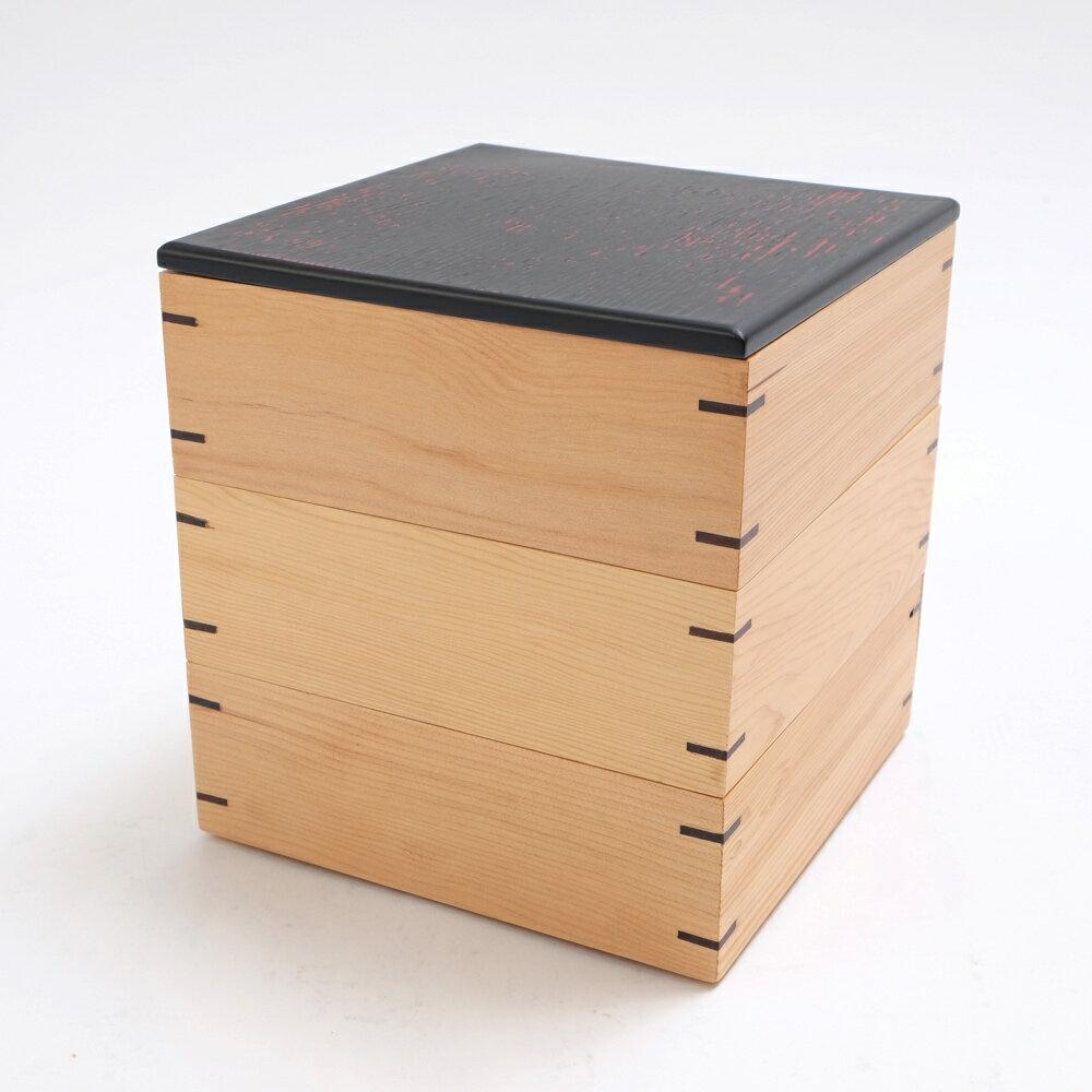 【お得なクーポン発行中!】送料無料 天然木製 6寸(18cm) 三段 重箱 紀の里 曙