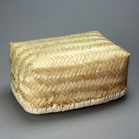送料無料 天然竹製 naturalist バンブーONIGIRIボックス