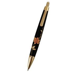 【10%OFFクーポン対象 26日9:59まで】【さらにエントリーでP3倍】 送料無料 紀州塗り 木製ボールペン 蒔絵 鉄仙