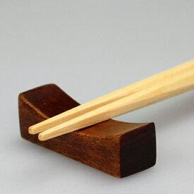 天然木製 箸置き 江戸角型1 漆塗り シンプル はしおき