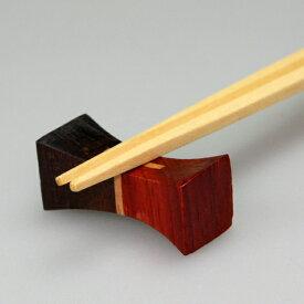 天然木製 寄木箸置き 角つづみ型 黒檀×紫檀 おしゃれ はしおき