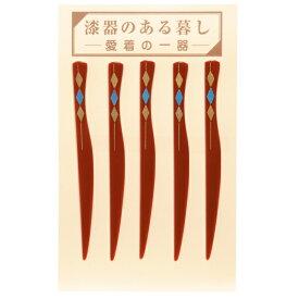 紀州塗り ナイフ 赤ダイヤライン 5本 台紙付