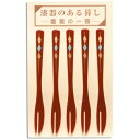 紀州塗り フォーク 赤ダイヤライン 5本 台紙付