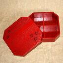 ≪送料無料≫天然木製 7.5寸 一段 重箱 桜スカシ 赤 漆塗り