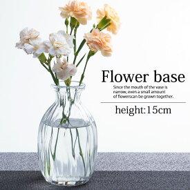 花瓶 ガラス 一輪挿し おしゃれ フラワーベース 小さい 15cm かわいい クリア 北欧 円柱 送料無料