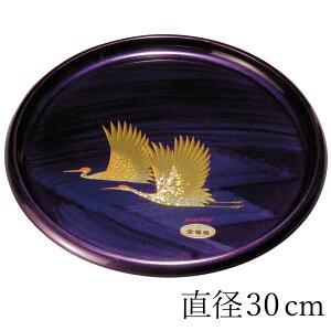 紀州塗り お盆 トレー 10寸 30cm 丸盆 紫雲杢 雅鶴 金蒔絵 盛絵 光琳兜 和風 和室 木目調 トレイ 日本製