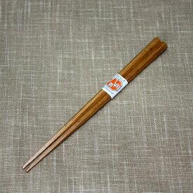 天然木製 ジュニア箸 八角 栗 18cm