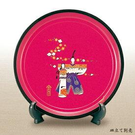 紀州塗り 尺寸 丸盆 桃のかおり