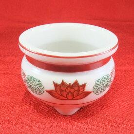 せともの香炉 香呂 線香立て 上錦 2.5号 2.5寸 最小 せともの 陶器 で作った仏具 店頭受取対応商品