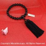 高級感漂う黒オニキス数珠です