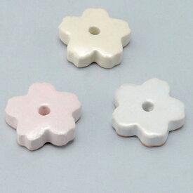 桜の花香玉 香立 お香 香立て 香チップ 手作り 手造り 店頭受取対応商品